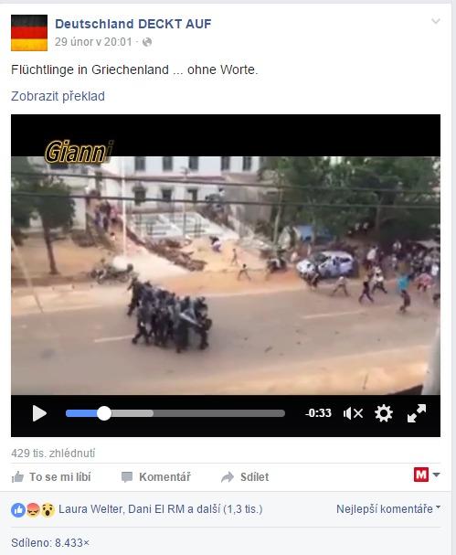 Deutschland DECKT AUF