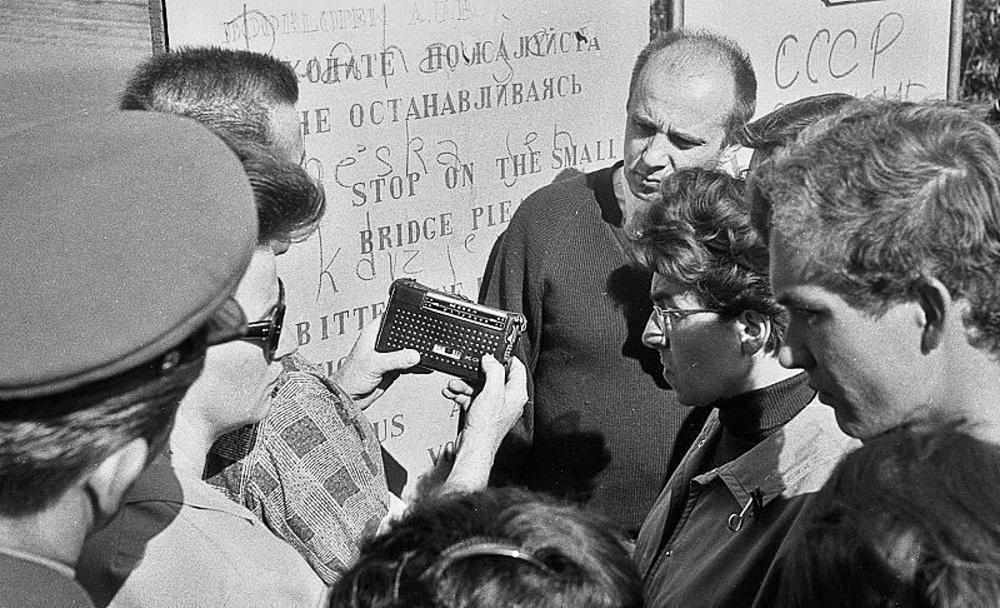 V srpnu 1968 se z rozhlasových přijímačů ozvalo podivné vysílání z NDR   foto: Soukromý archiv Pavla Macháčka